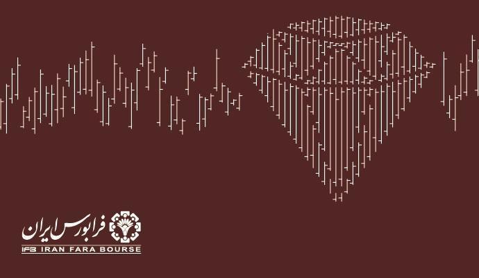 ماراتون شرکت ها برای عرضه در فرابورس؛ تازه وارد های فرابورسی چگونه خرید کنند؟